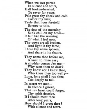 ... Poems, Tear, Favorite Poems, Silence, Sad Poems, Lord Byron Quotes