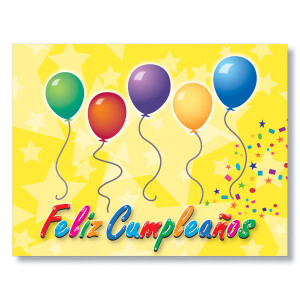 Sensational Birthday Balloons Spanish Birthday Cards