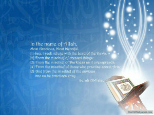 Islamic Quotes HD Wallpaper 12