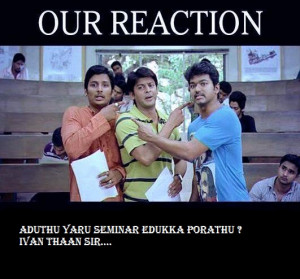 Tamil funny reaction about college seminar