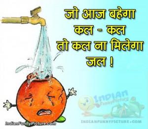 Water Saving Posters Hindi Slogans Save Water