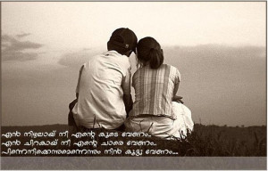 amharic quotes about love quotesgram