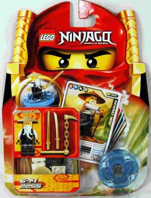 lego 2255 kategoria klocki lego ninjago produkt wycofany ze sprzedaży ...