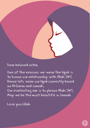 honoring-our-relationship-with-allah.png