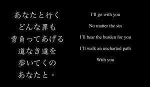 japanese quote | Tumblr