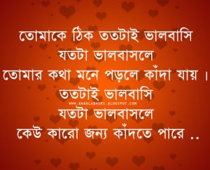 Pin Bangla Poem Of Nirmalendu Goon Free Mp4 Video Download Mp3ster Page on Pinterest
