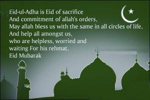 Eid-Ul-Azha SMS Quotes Wallpapers in Urdu