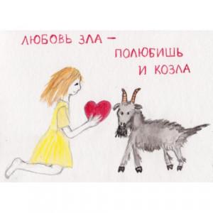 view original image )