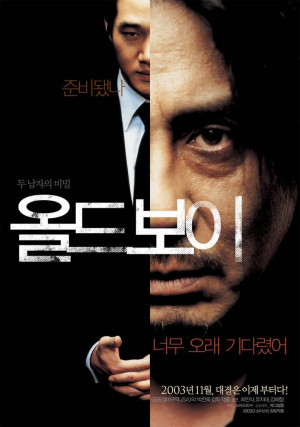 Oldboy (de Park Chan-wook)