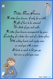 Baby Boy Quotes For Boys New