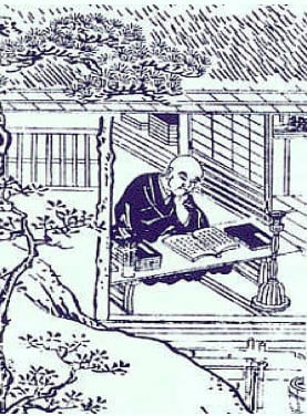 summary of essays in idleness by kenko Similarities between the pillow book and essays in idleness can be  in a  garden as a waste of the land kenko hire writer kenko has high regards to  nature,.