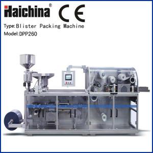 packaging machine blister packing machine blister packing machine