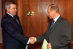 Vagit Alekperov and Vladimir Putin