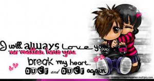 Sad Emo Love Quotes Wallpaper-