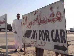 Funny Hoarding From Syria