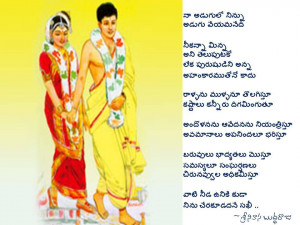Indian Marriage Quotes Wallpapers: Telugu Messages About Marriage ...