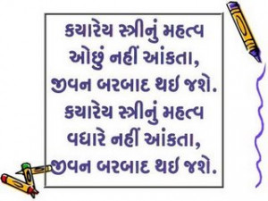 Funny gujarati quotes sayings about woman