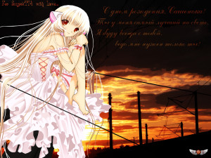 Happy Anime Quotes Anime - chobits wallpaper