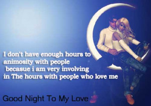good night sms to lover, good night quotes for your girlfriend