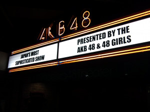 Description AKB48 theater.jpg