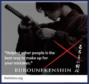Rurouni Kenshin Quotes | Quotes from Samurai X