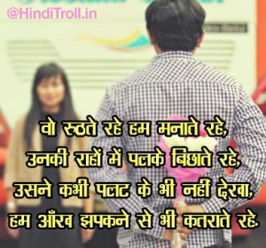 Small Sad Love Quotes In Hindi : Hindi Love Wallpaper Sad Hindi Quotes Picture