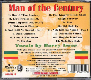 Haile Selassie label/LP/cd art
