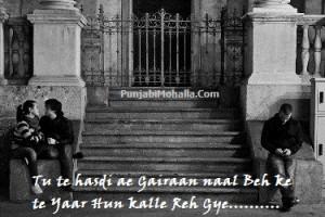 sad boys with quotes wallpapers | sad boys quotes | sad boys ...