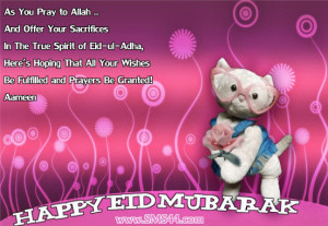 Happy-Eid-Ul-Adha-Greeting-Cards-And-Sms