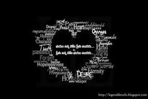 true love Quotes in telugu True Gangster Love Quotes