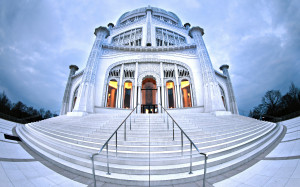 ... Abyss Explore the Collection Temples Religious Baha'i Temple 368428