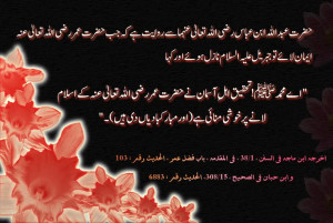 Quotes Wisdom Islamic Quotes In Urdu About Love In English About Life ...