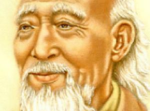 Lao Tzu, Chinese Philosopher