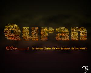 Quran Quotes HD Wallpaper 5