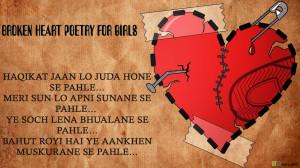 Girl Broken Heart Quotes Tumblr Hd Broken Heart Poetry For Girls Hd ...