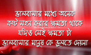 ... to pinterest labels bangla love quotes bangla motivational quote love