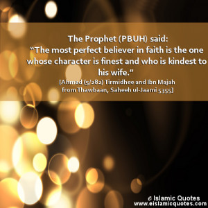Islamic quotes on love of wife