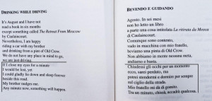 Raymond Carver - Fires: Essays, Poems, Stories; 1983 (trad.it. Voi non ...