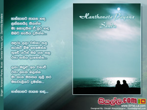 Sinhala love quotes wallpapers