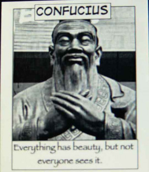 confucius sayings patience