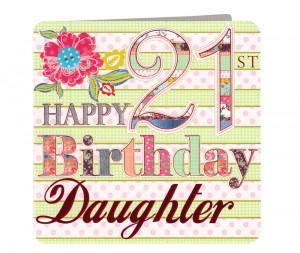 PT18 - 21st Daughter