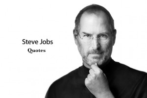 Inspirational Teamwork Quotes Famous People