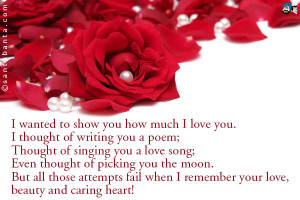 Sms of Love Urdu Messages For Girlfriend Shayari Hindi Romantic Quotes ...