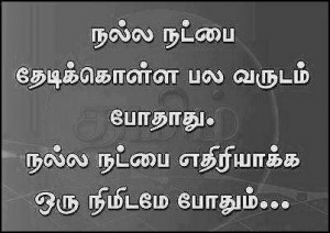 Line Quotes On Friendship ~ Lines Banat Lines Cheesy Lines: True ...
