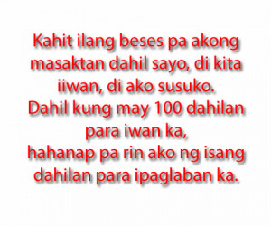 Collections of Tagalog Love Quotes :