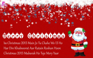 Wishes of Merry Christmas and Happy New Year Greetings Christmas ...