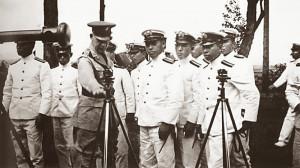 Admiral Isoroku Yamamoto To isoroku yamamoto.