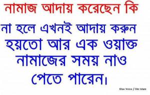 BANGLA HADITH COLLECTION (1)