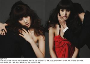 ah seo in young ha joo yeon kim eun jung