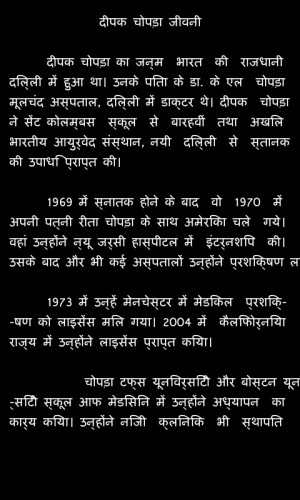 shakespeare quotes in hindi shakespeare quotes in hindi shakespeare ...